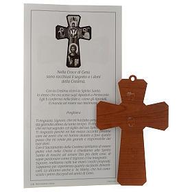 Croix Saint Esprit avec diplôme et prière s2