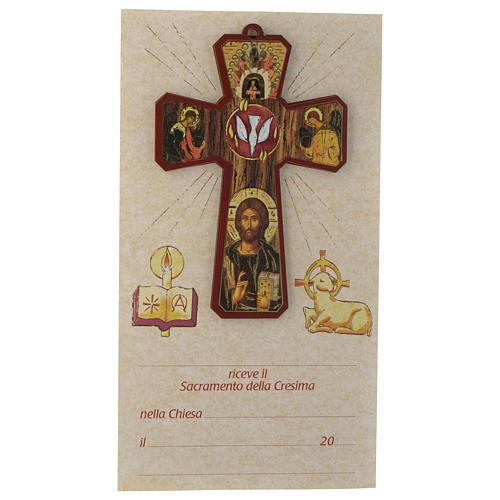 Croix Saint Esprit avec diplôme et prière 1
