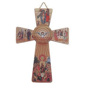 Croix Colombe Saint Esprit impression sur bois 10x7 cm s1