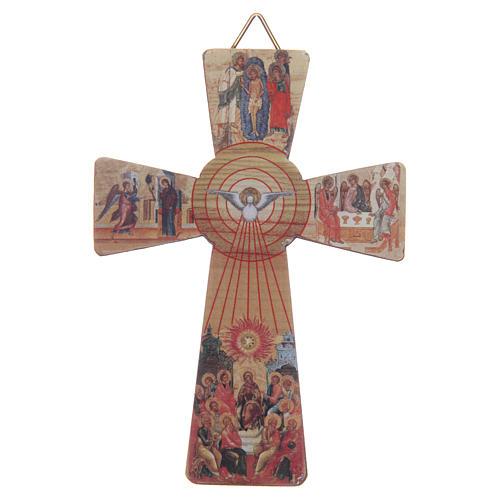 Croix Colombe Saint Esprit impression sur bois 10x7 cm 1