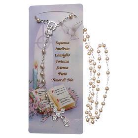 Carte souvenir Confirmation Psaume et Chapelet - ITA s1