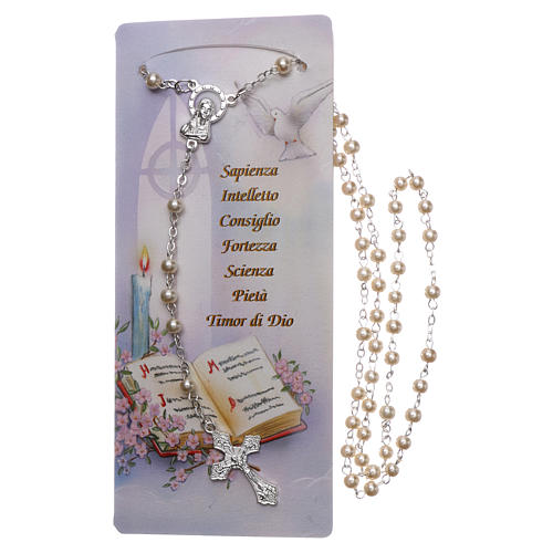 Confirmation memory card with Psalm and rosary ITA 1