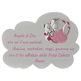 Tavola Nuvola rosa con preghiera e angelo s1