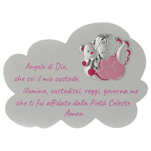 Tavola Nuvola rosa con preghiera e angelo 1