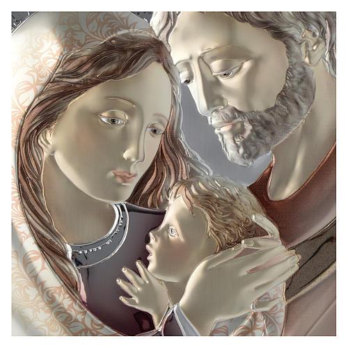 Cuadro Sagrada Familia tórtola y blanco plata y madera 2