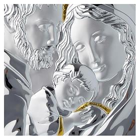Cadre Sainte Famille rectangulaire argent planche blanche s2
