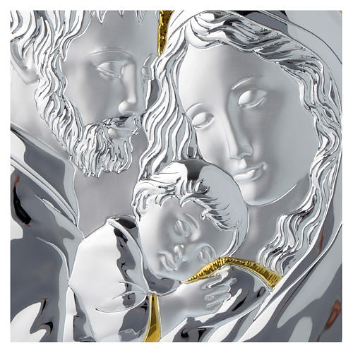 Holy Family silver plaque on wood, rectangular 2