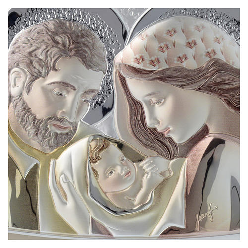 Holy Family painting in silver and two tone wood 2