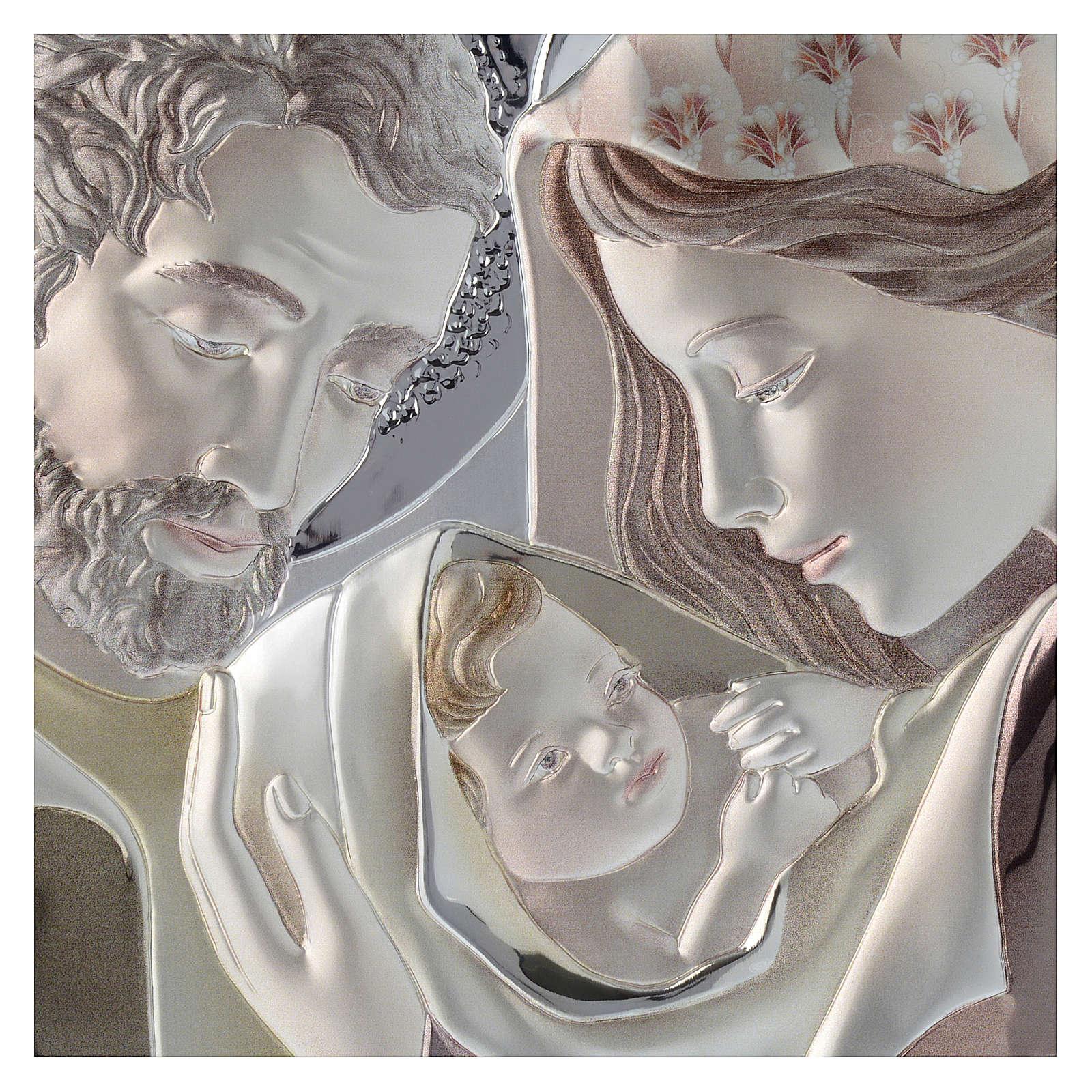 Cadre Sainte Famille argent et bords arrondis 3
