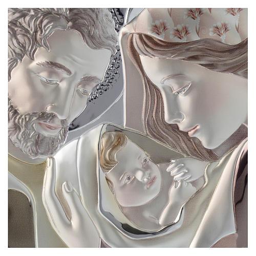 Obrazek Święta Rodzina srebro i drewno wyprofilowane 2