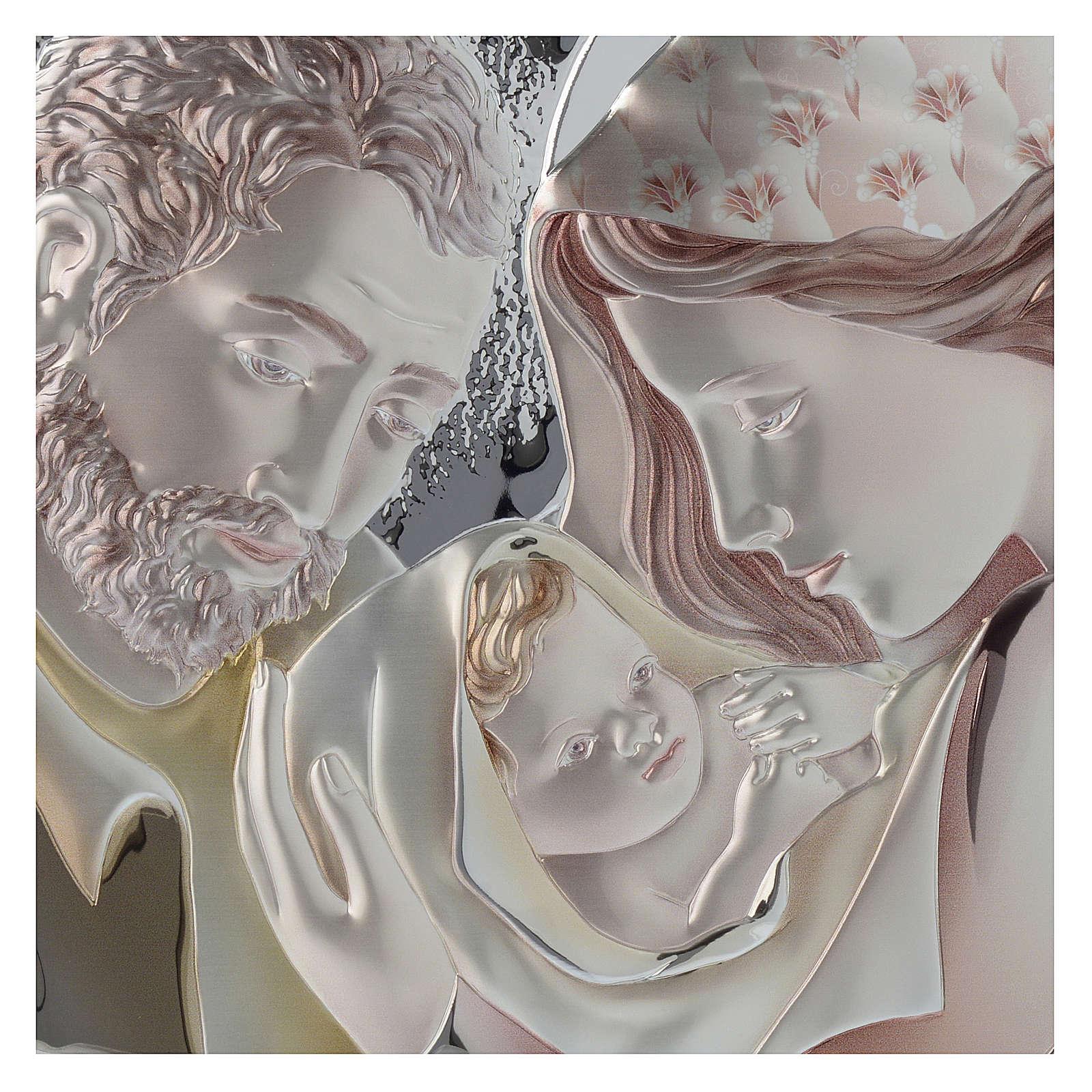 Cadre Ste Famille argent coloré et bords arrondis 3