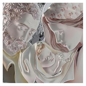 Cadre Ste Famille argent coloré et bords arrondis s2
