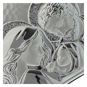 Cadre coeur Ste Famille plaque argentée bois wengé s2