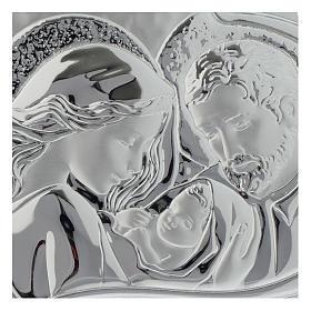 Cuadrito Sagrada Familia Corazón madera perforada lámina plateada s2