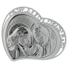 Cadre Sainte Famille coeur bois ajouré plaque argentée s1