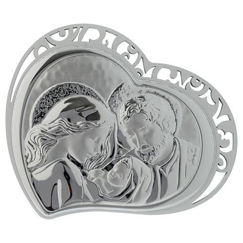 Cadre Sainte Famille coeur bois ajouré plaque argentée 1