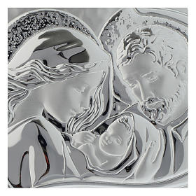 Holy Family silver plaque on white wood heart shaped s2