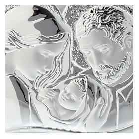 Cadre coeur Ste Famille bois blanc ajouré plaque argentée s2