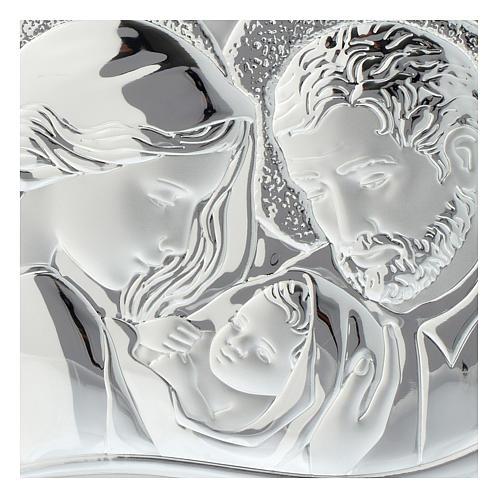 Cadre coeur Ste Famille bois blanc ajouré plaque argentée 2