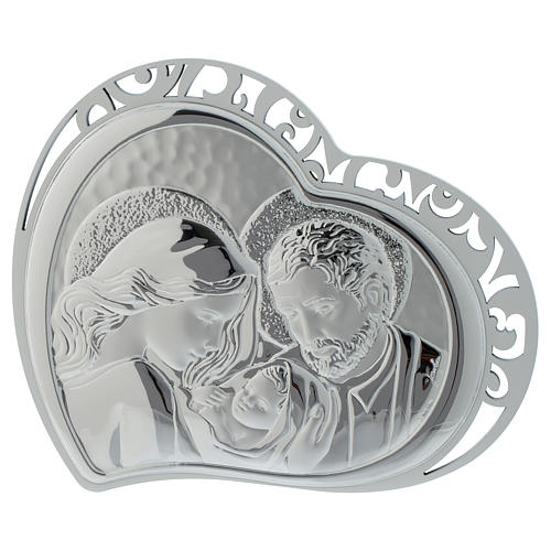Holy Family silver print on white wood heart shaped 1