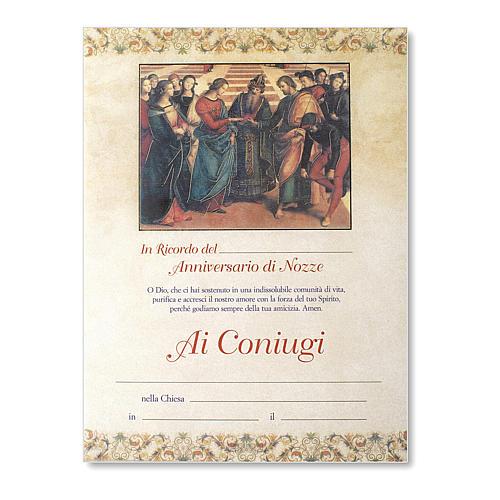 Pergamena Matrimonio Sposalizio della Vergine di Raffaello 1
