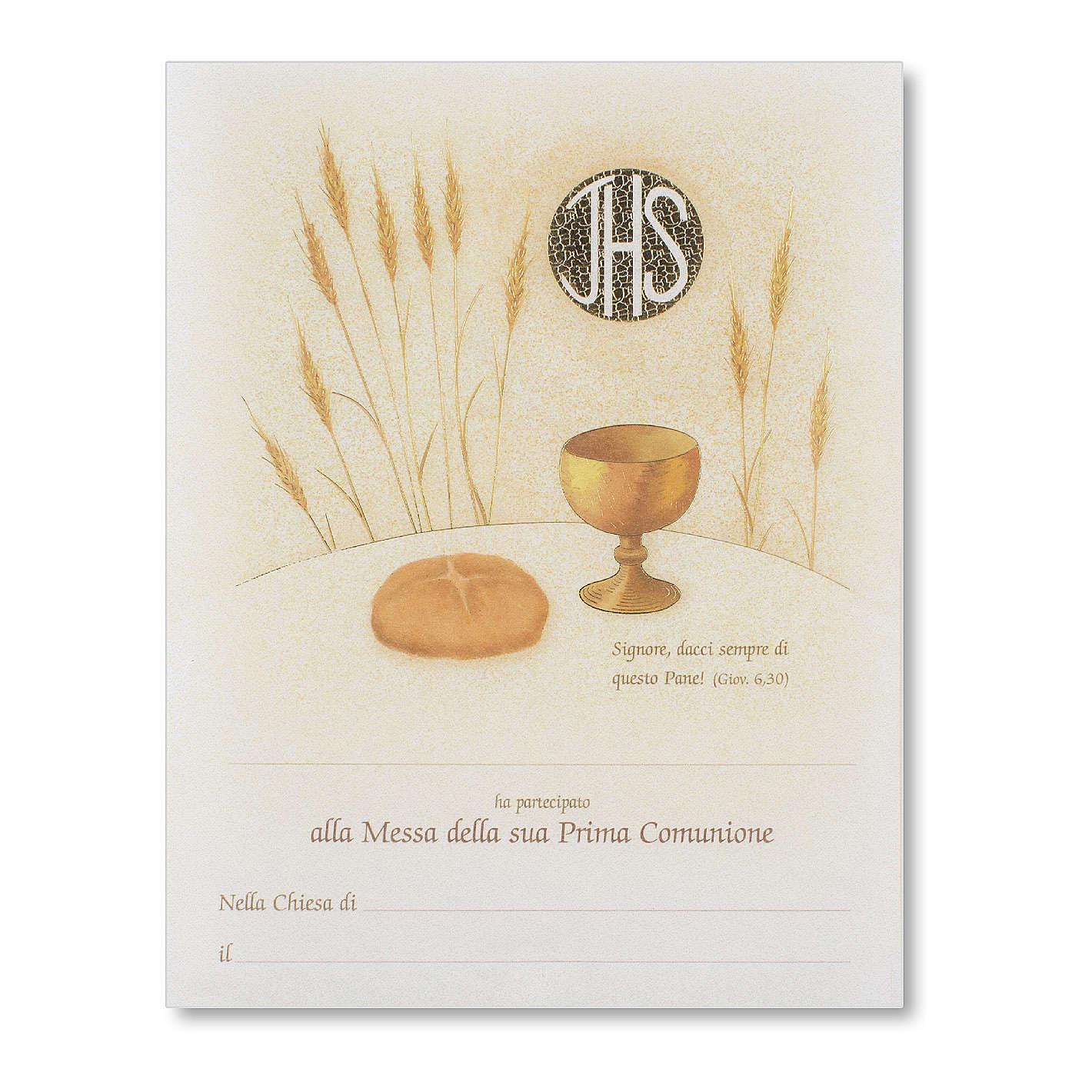 Pergamena Prima Comunione Simboli Eucaristici pane, spiga e calice 3
