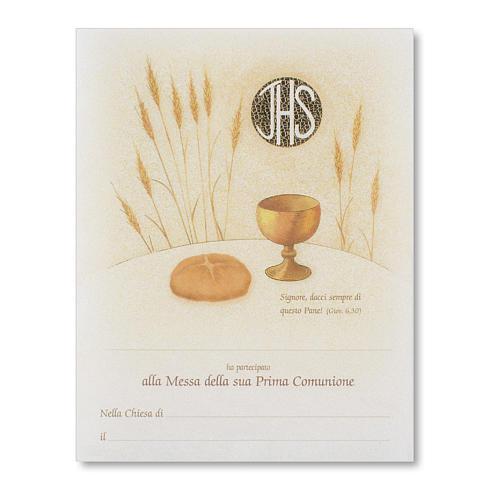 Pergamena Prima Comunione Simboli Eucaristici pane, spiga e calice 1