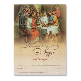 Pergamena Matrimonio Nozze di Cana s1