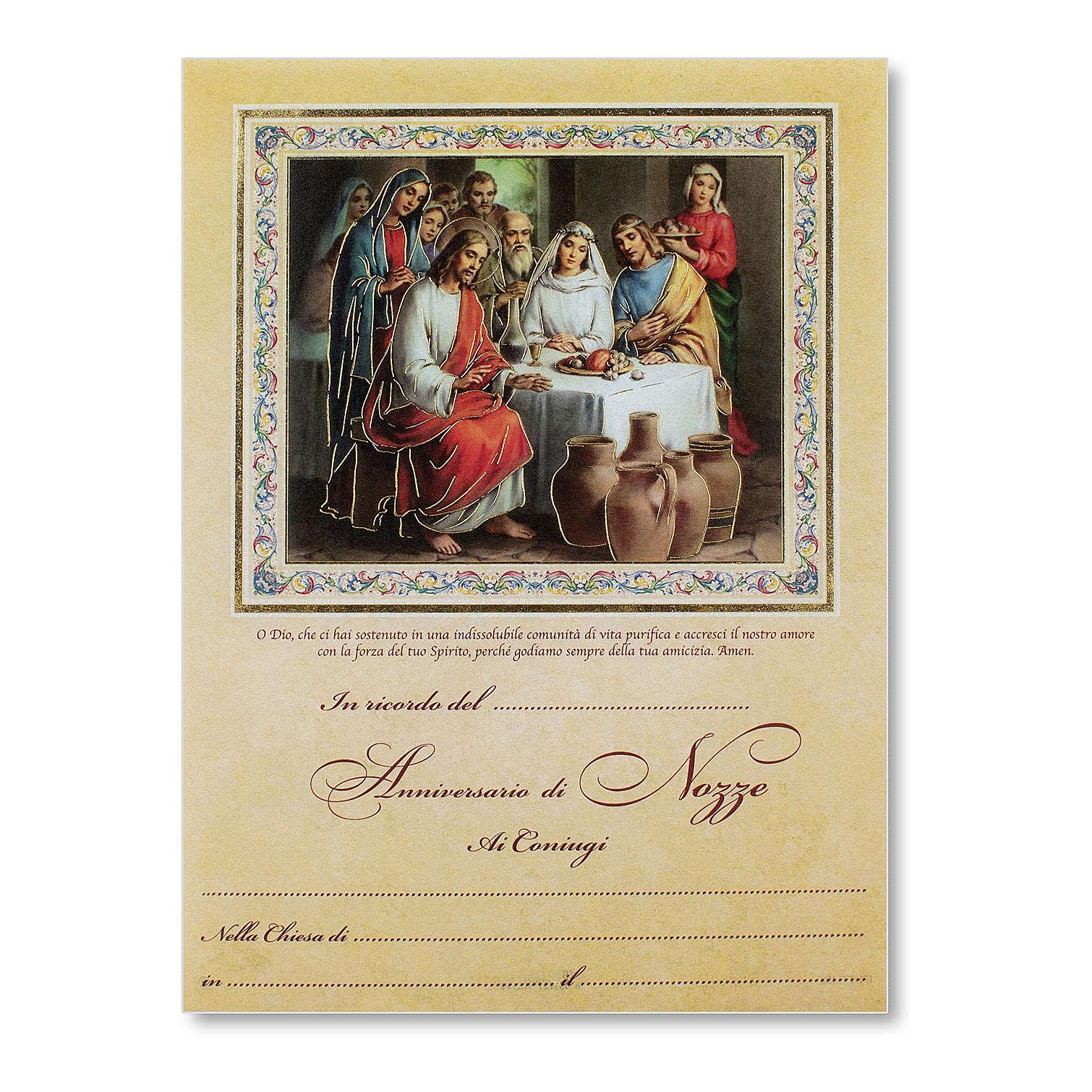 Pergamena Matrimonio Nozze di Cana 3