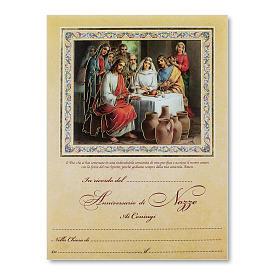 p { margin-bottom: 0.25cm; line-height: 120%; }    Pergamin ślub Wesele w Kanie Galilejskiej s1