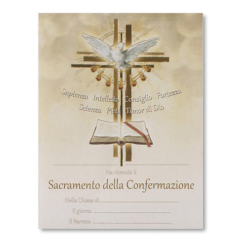 Parchment for Confirmation Gifts of the Holy Spirit 1