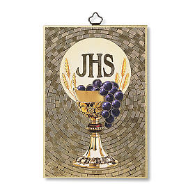 Gift for Holy Communion print on wood with parchment s1