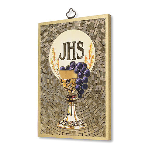 Gift for Holy Communion print on wood with parchment 2