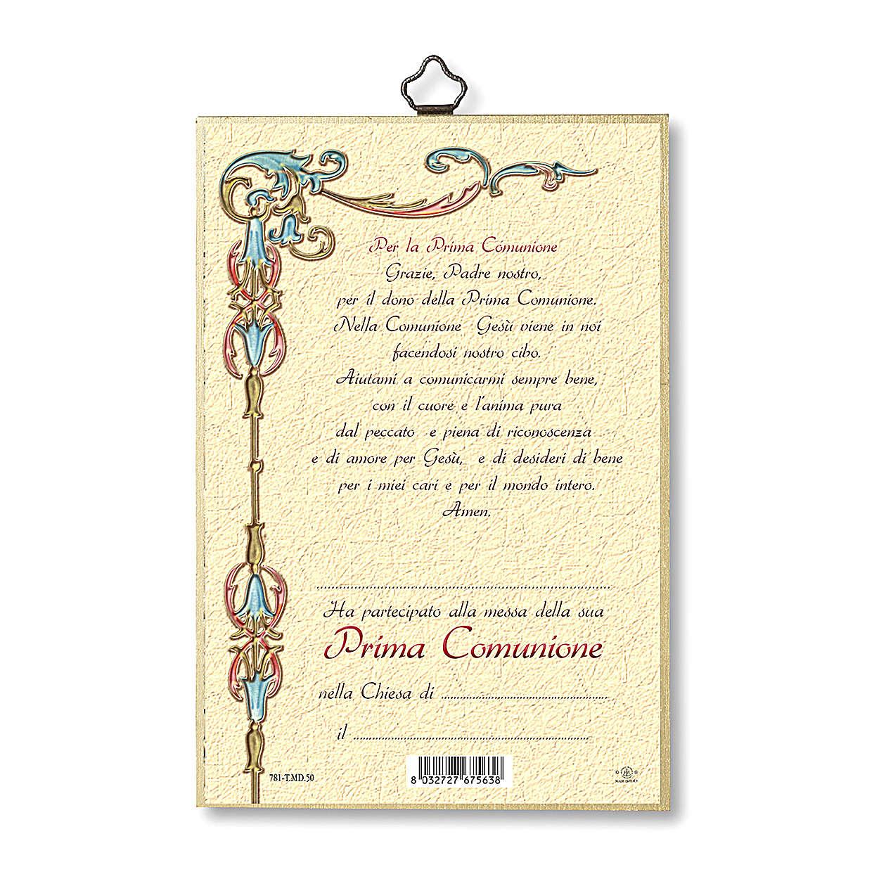 Stampa su legno Ricordo della prima Comunione Diploma 3