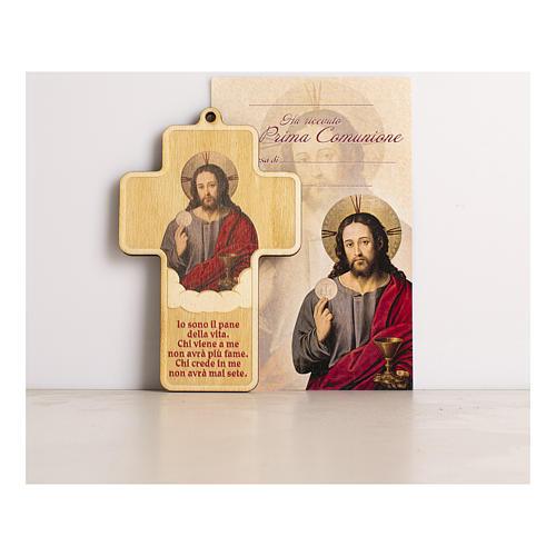 Croce Comunione in legno dipinto Gesù consacra il Pane Diploma 1