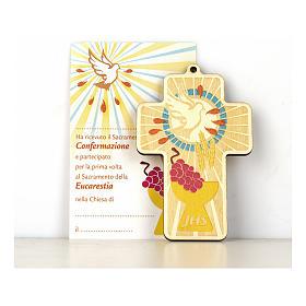 Croce Comunione Cresima legno dipinto Combinazione di Simboli e Diploma s1