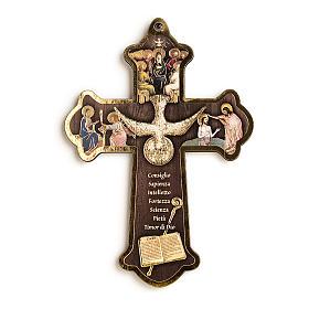 Cruz Confirmación impreso sobre madera Espíritu Santo y Dones s1