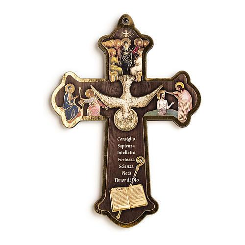 Cruz Confirmación impreso sobre madera Espíritu Santo y Dones 1