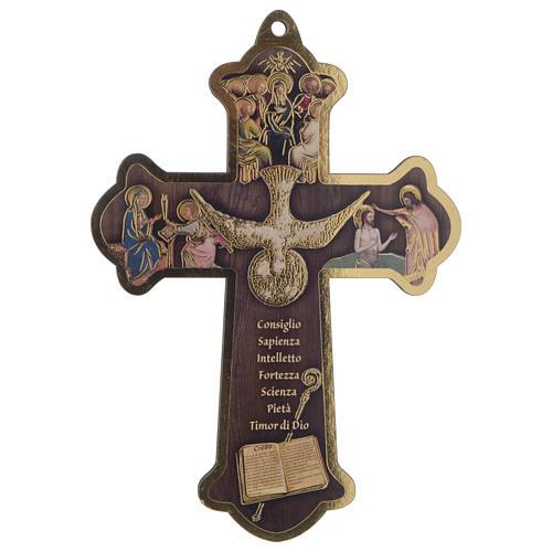 Cruz Confirmación impreso sobre madera Espíritu Santo y Dones 2