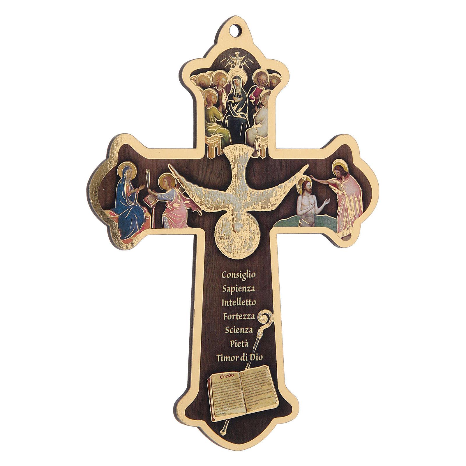 Cruz Confirmación Impreso sobre madera con diploma Espíritu Santo y Dones 3