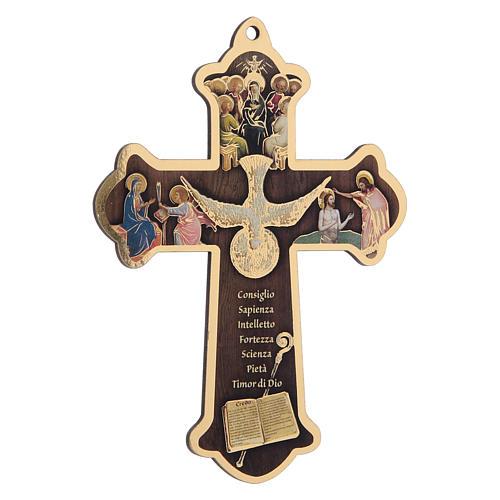 Cruz Confirmación Impreso sobre madera con diploma Espíritu Santo y Dones 2