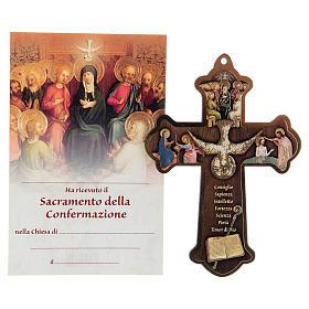 Croce Cresima Stampa su legno con diploma Spirito Santo e Doni s1
