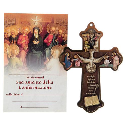 Croce Cresima Stampa su legno con diploma Spirito Santo e Doni 1