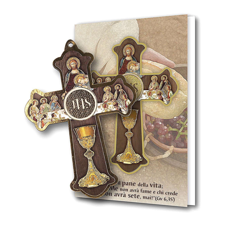Croce Comunione Stampa su legno con biglietto Calice e Ultima Cena 3