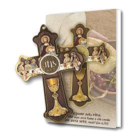 Croce Comunione Stampa su legno con biglietto Calice e Ultima Cena s1