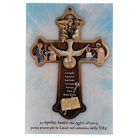 Cruz Comunión Impreso sobre madera con tarjeta Felicitaciones Espíritu Santo y Dones s1