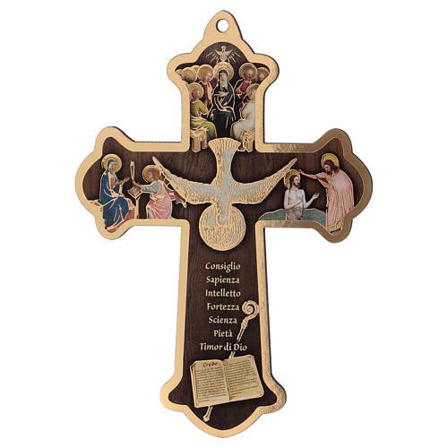 Cruz Comunión Impreso sobre madera con tarjeta Felicitaciones Espíritu Santo y Dones 2