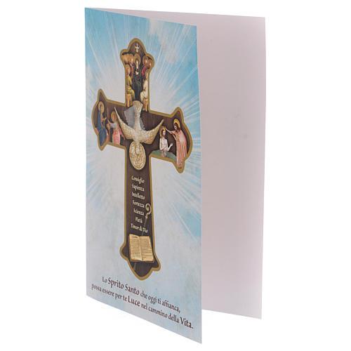 Cruz Comunión Impreso sobre madera con tarjeta Felicitaciones Espíritu Santo y Dones 3