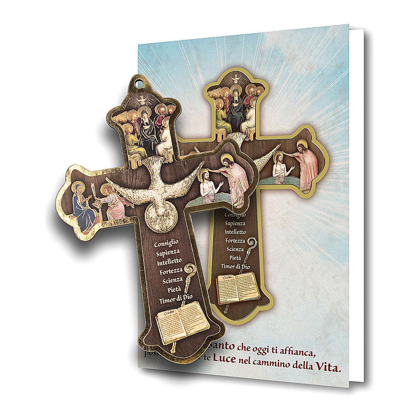 Croce Cresima Stampa su legno con biglietto Auguri Spirito Santo e Doni 3