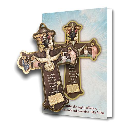 Croce Cresima Stampa su legno con biglietto Auguri Spirito Santo e Doni 1
